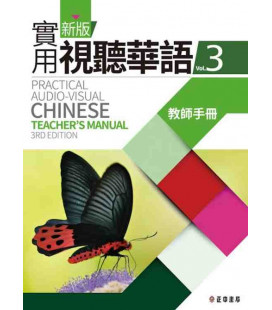 Practical Audio-Visual Chinese 3 - Teacher's Manual (Lehrerhandbuch ) - 3. Auflage