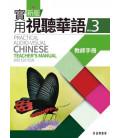Practical Audio-Visual Chinese 3 - Teacher's Manual (Lehrerhandbuch ) - 3. Auflage