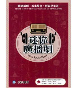 Mini Radio Plays (Textbook) Edición revisada - Incluye Código QR