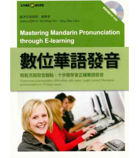 Mastering Mandarin Pronunciation through E-learning (1 book + 1 DVD)
