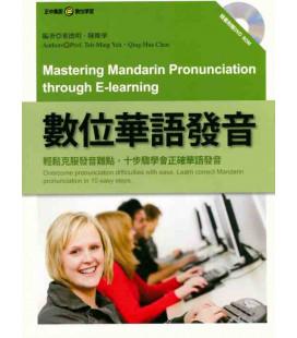Mastering Mandarin Pronunciation through E-learning (1 Buch + 1 DVD)