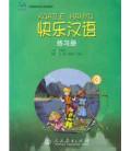 Kuaile Hanyu Vol 3 - Workbook