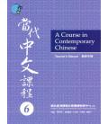 A Course in Contemporary Chinese - Teacher's Manual 6 - enthält einen QR-Code