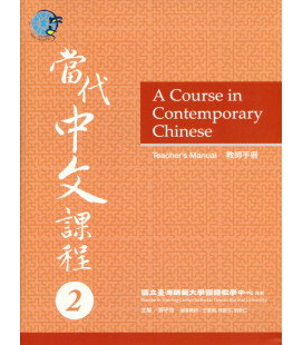 A Course in Contemporary Chinese - Teacher's Manual 2 - Incluye Código QR