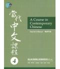 A Course in Contemporary Chinese - Teacher's Manual 4 - enthält einen QR-Code