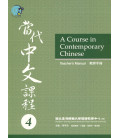 A Course in Contemporary Chinese - Teacher's Manual 4 - Includes QR Code