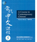 A Course in Contemporary Chinese - Teacher's Manual 5 - Includes QR Code