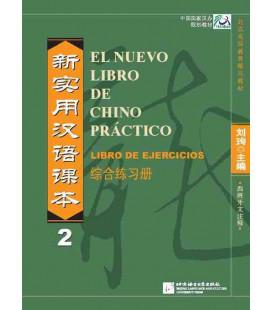 El nuevo libro de chino práctico 2- Exercise book