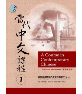 A Course in Contemporary Chinese - Character Workbook 1 - Incluye código QR