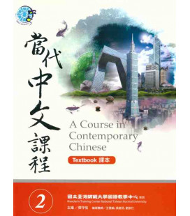 A Course in Contemporary Chinese - Textbook 2 - enthält einen QR Code