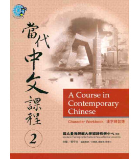 A Course in Contemporary Chinese - Character Workbook 2 - Incluye Código QR