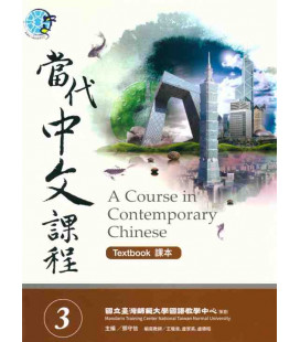 A Course in Contemporary Chinese - Textbook 3 - Incluye Código QR
