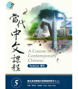 A Course in Contemporary Chinese - Textbook 5 - enthält ein Arbeitsbuch (Workbook) und einen QR-Code