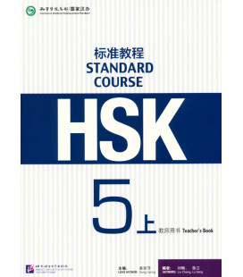 HSK Standard Course 5A Teacher's Book