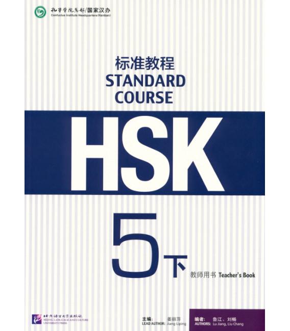 HSK Standard Course 5B Teacher's Book