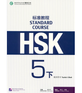 HSK Standard Course 5B Teacher's Book