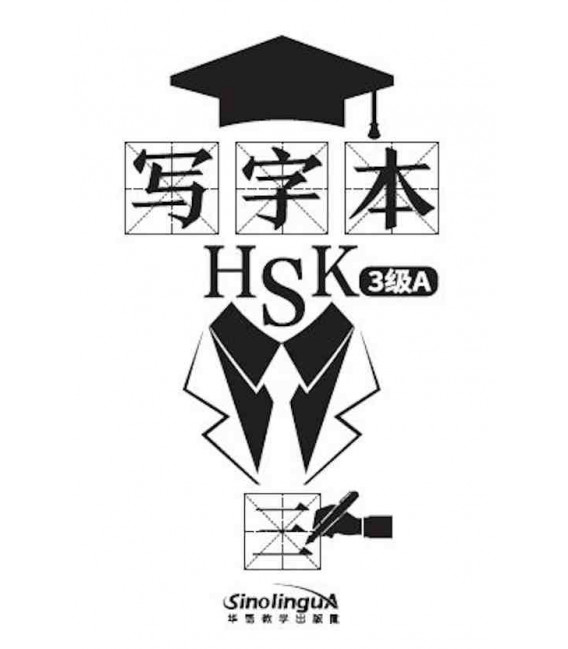 Chinese Character Book for HSK Level 3A