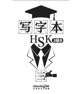 Chinese Character Book for HSK Level 3B
