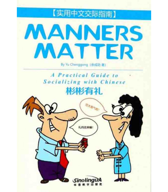 Manners Matter - A Practical Guide to Socializing with Chinese (Incluye Código QR)