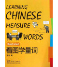 Learning Chinese Measure Words (Illustrated)