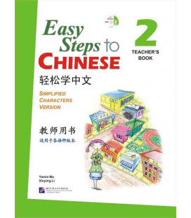 Easy Steps to Chinese 2 - Lehrerbuch (CD inklusive)