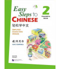 Easy Steps to Chinese 2 - Teacher's Book (CD inclus)