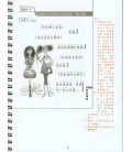 Easy Steps to Chinese 2 - Teacher's Book (CD incluso)