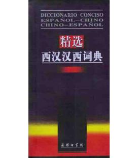 Diccionario conciso español-chino / chino-español Concise dictionary Spanish-Chinese/Chinese-Spanish