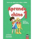 Aprendo chino 1 (Incluye audio descargable)