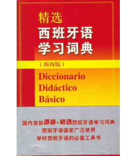 Diccionario didáctico básico (Wörterbuch)