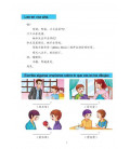 Aprendo chino 3 (Incluye audio descargable)