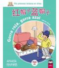 Mis lecturas en chino - Gorra roja, gorra azul (Incluye audio descargable)