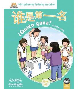 Mis lecturas en chino - ¿Quién gana? (Incluye audio descargable)