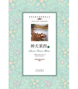 Lassie Come Home - Lectura bilingüe inglés/chino - 3400 Palabras - Pack de dos libros
