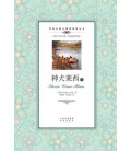 Lassie Come Home - Lecture bilingue anglais/chinois - 3400 mots - Pack de deux livres