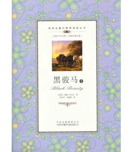 Black Beauty - Lettura bilingue inglese/cinese - 3300 parole - Confezione da due libri