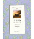 Black Beauty - Lectura bilingüe inglés/chino - 3300 Palabras - Pack de dos libros