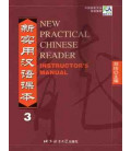 Discover China Student's Book 4 (2 CD inclusi)