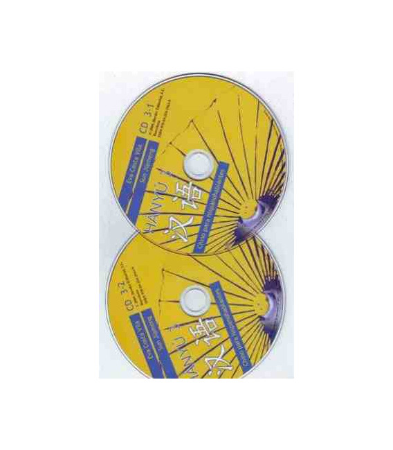 Hanyu 3 - CD Chino para hispanohablantes (Chinesisch für spanische Muttersprachler)