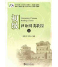 HSK Coursebook Level 1