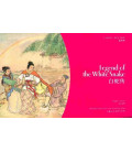 Legend of the White Snake - A picture-story Books (English-Chinese)