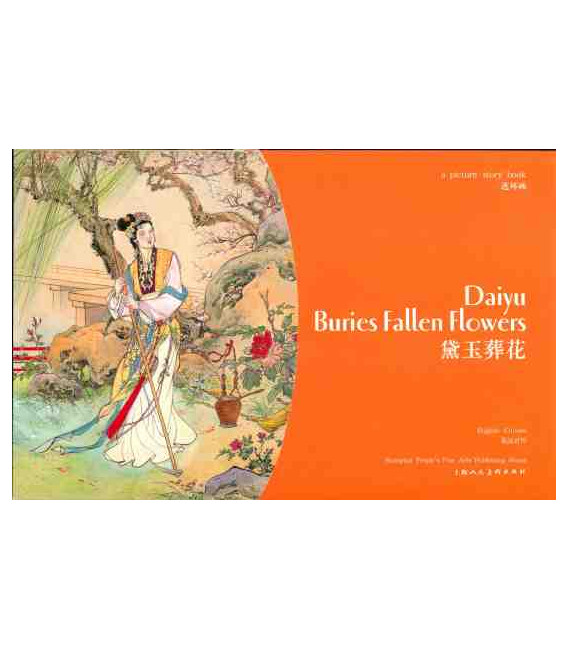 Daiyu Buries Fallen Flowers - A picture-story Books (English-Chinese)
