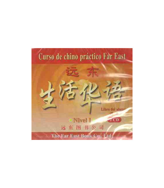 Curso de chino práctico Far East 1 - Pack de 2 CD del Libro del alumno