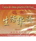 Curso de chino práctico Far East 1 - Pack of 2 CDs for the student's book