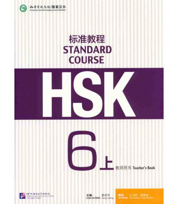 HSK Standard Course 6A Teacher's Book