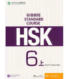 HSK Standard Course 6A Teacher's Book