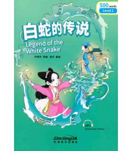 Rainbow Bridge Graded Chinese Reader - Legend of the White Snake (Level 2- 500 Words)