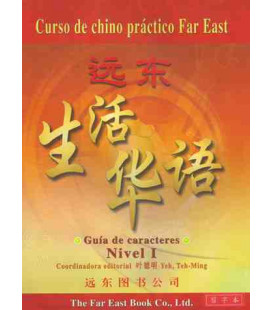 Curso de chino práctico Far East 1 - Guida dei caratteri