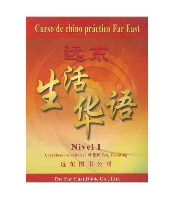 Curso de chino práctico Far East 1 - Libro del alumno