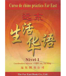 Curso de chino práctico Far East 1 - Student's book